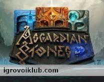 Asgardian Stones (Каміння Асгарду)