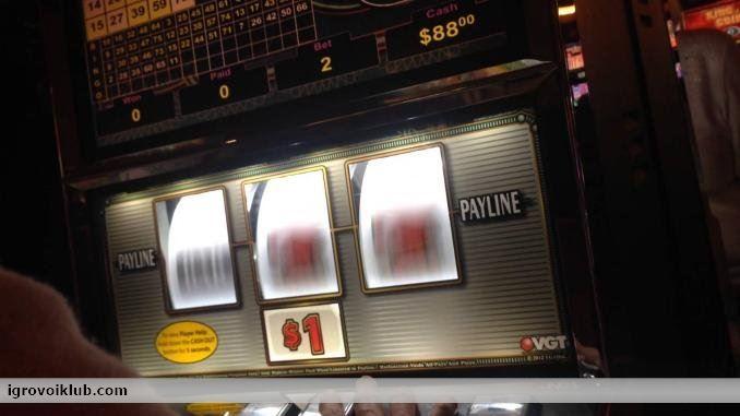 Малолинейные игровые автоматы