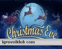 Christmas Eve (Святвечір)