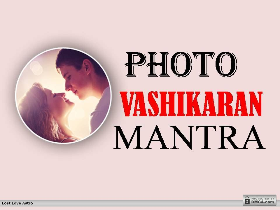 Husband Vashikaran Mantra Using Photo
