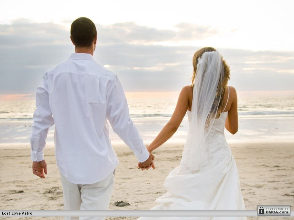 Mantra To Get Married With Desired Boy