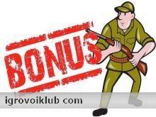 Бонусхантінг (Bonus Hunting) - як заробляти на бонусах